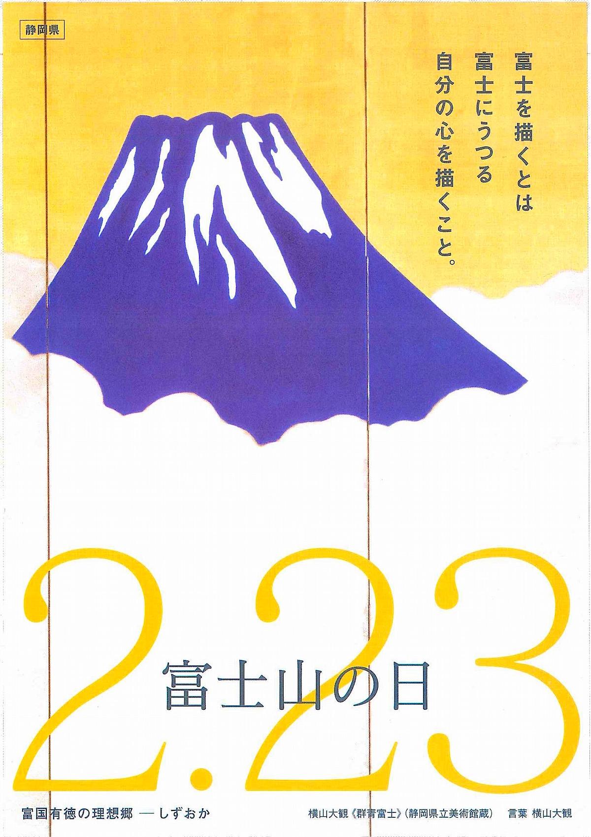 201602210202