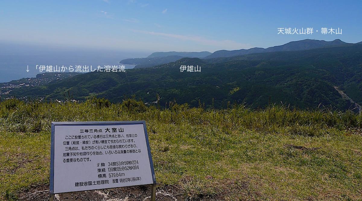 geoomuroyama05