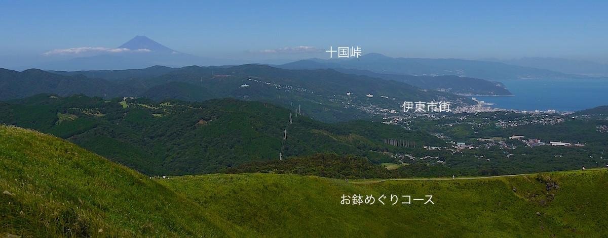 geoomuroyama06