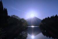 田貫湖で「ダブルダイヤモンド富士」を見よう!