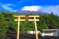 御殿場市が認定した「富士山眺望遺産」とは!?