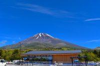 水ヶ塚公園に「森の駅 富士山」オープン