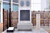 西郷隆盛・山岡鉄舟会見の碑