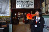 天竜二俣駅で『転車台・鉄道歴史館見学ツアー』